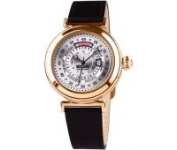 Наручные часы Moschino MW0345